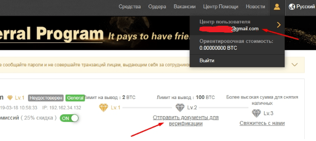 binance launchpad verification