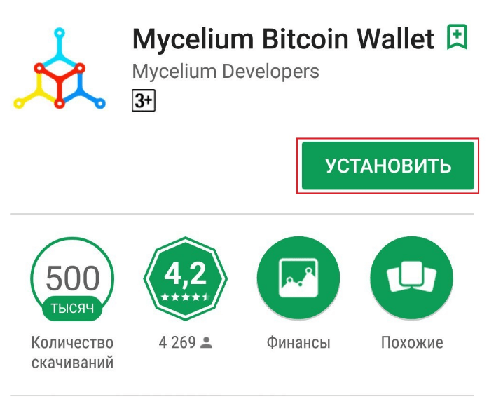 mycelium google play