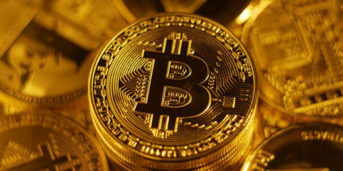 Осталось добыть 15% биткоинов