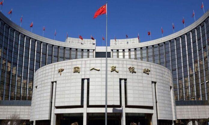 centralnyj-bank-kitaja-uskorjaet-rabotu-nad-svoej-kriptovaljutoj