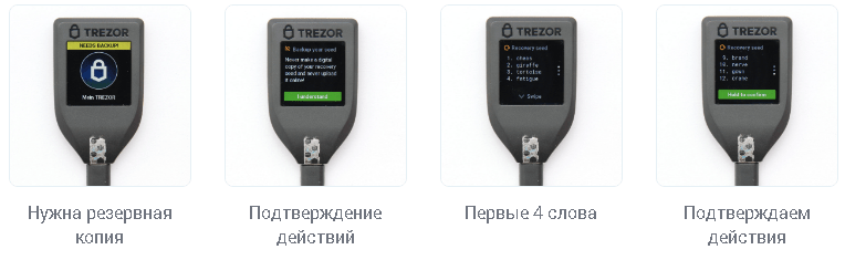 trezor-t-ekran