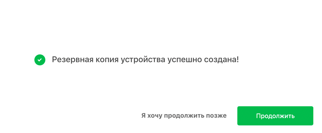 trezor-t-rezervnaya-kopiya1