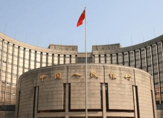 Китай не планирует запустить свою цифровую валюту к ноябрю этого года