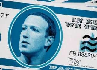 Марк Цукерберг: Фейсбук не выпустит Libra без одобрения регуляторов