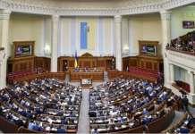 В Украине рассматривают проекты закона о регулировании криптовалют
