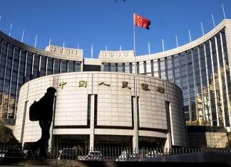 Официальный представитель Центробанка Китая призывает коммерческие банки к принятию blockchain