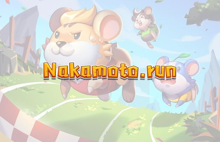 nakamoto-run