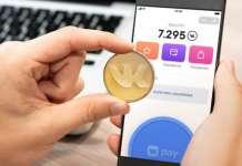 криптовалюта VK Coin