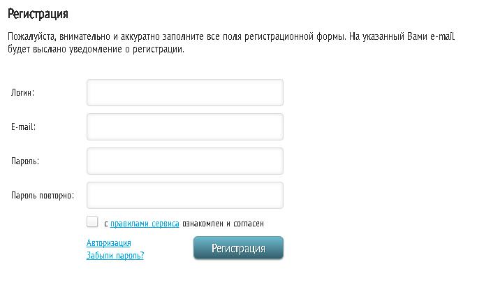 MegaXChange регистрация