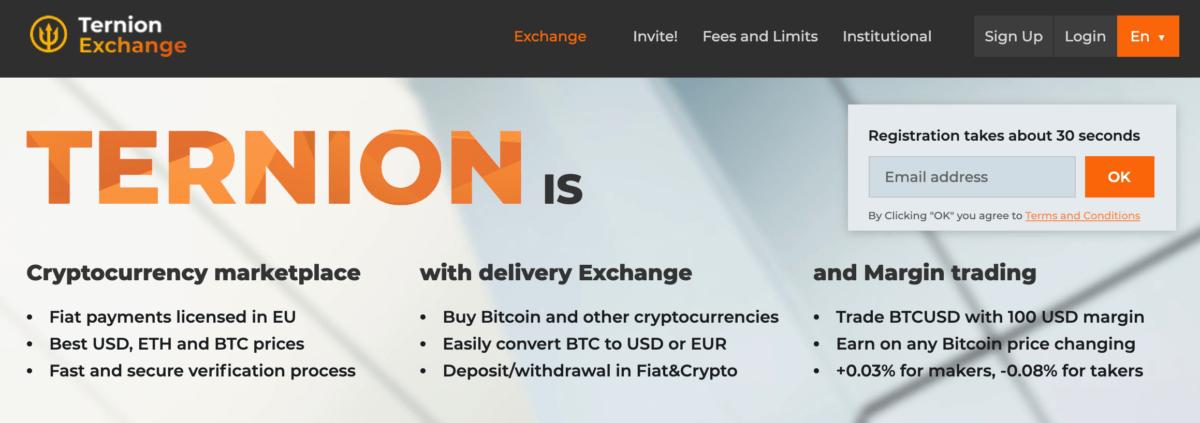 биржа ternion exchange