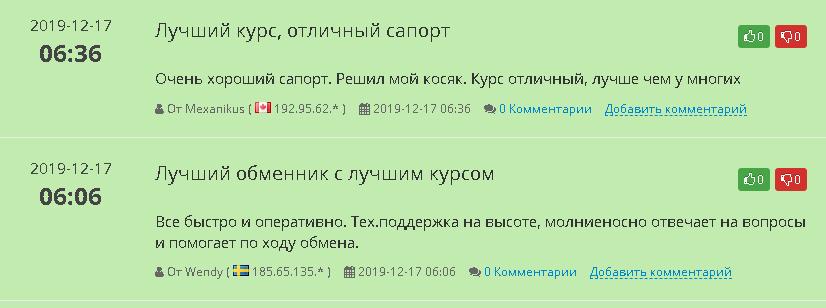 сервис vashobmen24