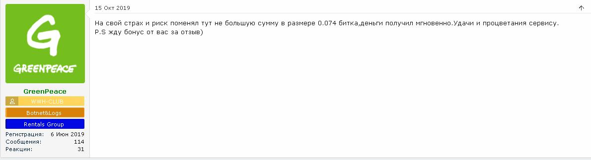 vashobmen24 отзывы