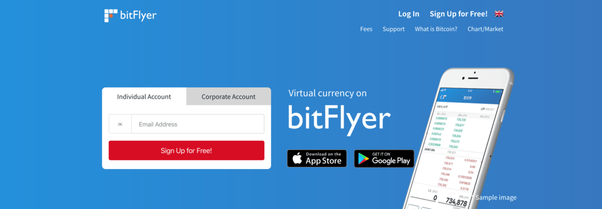 bitflyer биржа