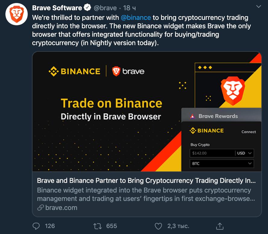 brave partners with binance