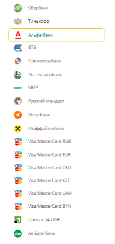 royal cash банки партнеры