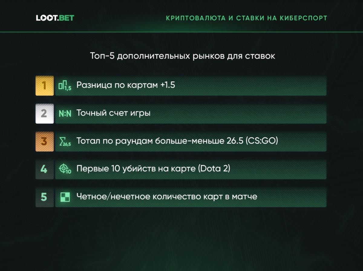 Crypto_4