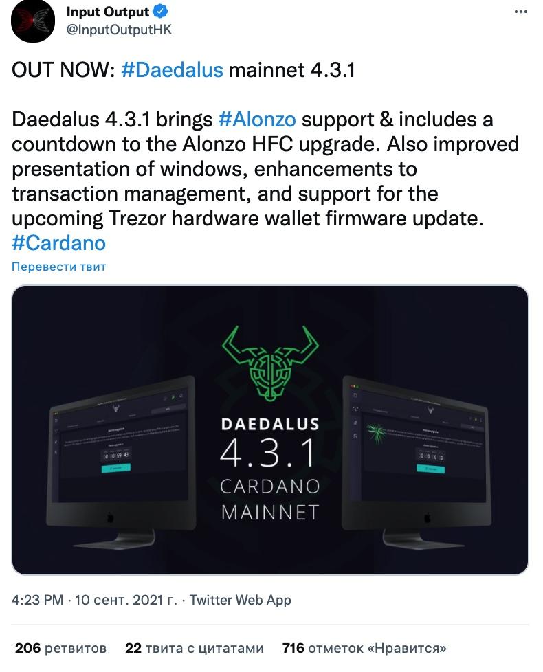 Daedalus 4.3.1